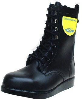 アスファルト舗装工事周辺作業用安全靴HSK207【50%OFF】madeinJapan