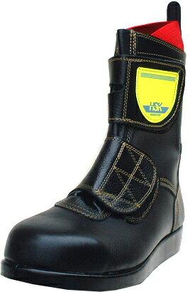 アスファルト舗装工事周辺作業用安全靴HSKマジック【50%OFF】madeinJapan