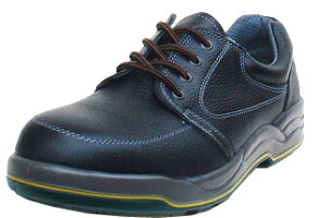 安全靴中編上靴紐靴JMF5055N【50%OFF】madeinJapan