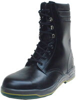 安全靴長編上靴紐靴JMF5077【50%OFF】madeinJapan