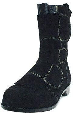 耐熱安全靴溶接プロWD−700【50%OFF】madeinJapan