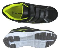 安全スニーカーセーフティジョグ#555福山ゴム製24.5cm-28cm軽量(金属先芯入り)