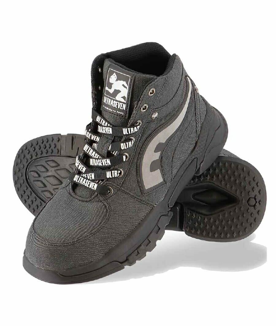 作業靴・安全靴, 安全靴  UT-12 ULTRASEVEN