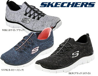 供suketchazu 12418 EMPIRE-SHARP THINKING(婦女)(SKECHERS)shiura(Skechers)女士女性使用的女士運動鞋