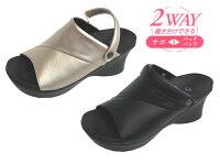 ピュアウォーカーPW5510婦人サンダル(ダイマツ)22-25cm