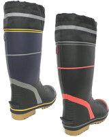 弘進ゴム安全長靴ライトセーフティーLSB−315KOHSHIN24-28cm(メンズ鋼製先芯入)カバー付き安全長靴