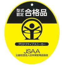 婦人安全スニーカーF-553ホワイト(JISL級相当先芯装着)弘進ゴム製22.5cm-24cm軽量(樹脂先芯入り)