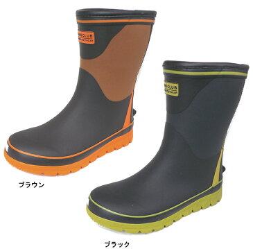 福山ゴム BEANS CLUB#52(防寒)(防水)ボア付インソール 紳士長靴