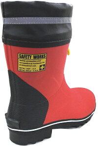 弘進ゴム安全長靴セーフティーブーツSBHD−3118レッド3EKOHSHIN24-28cm(メンズ鋼製先芯入)カバー付き安全長靴