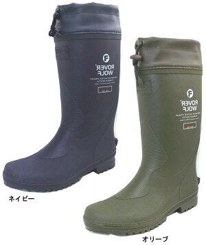 (弘進ゴム)ローバーウルフG-371824-28cm(紳士用長靴)