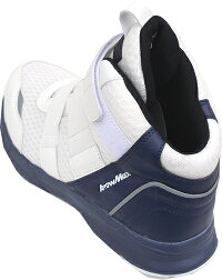 福山ゴムアローマックス#79白24.5-28cm紳士多機能セーフティ安全靴(ワイド設計3E)