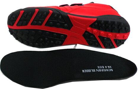 マジックタイプ先芯入スニーカーLOL-150(JISL級相当先芯装着)弘進ゴム製安全スニーカー23cm-29cm軽量(樹脂先芯入り)