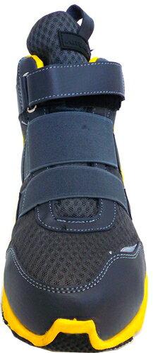 福山ゴムアローマックス#79ダークグレー24.5-28cm紳士多機能セーフティ安全靴(ワイド設計3E)