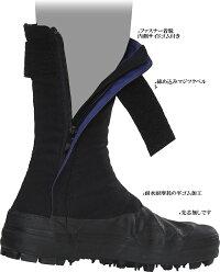 荘快堂ツインフーブス・スパイク足袋TH-101F金属スパイクファスナーサイドゴム23-30cm森林作業斜面作業