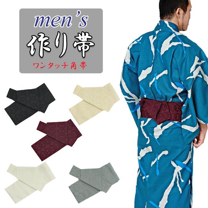 和服, 帯
