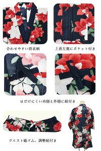激安浴衣単品綿ゆかた1,000円台在庫限り上品レトロ系レディース大人yukataプレタ仕上がり品
