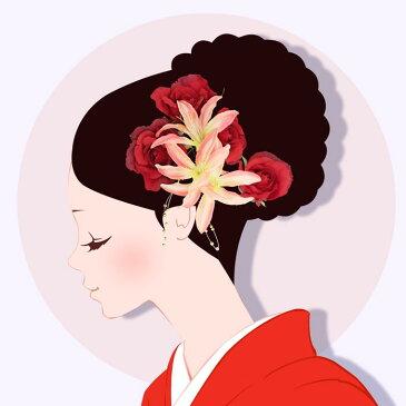 髪飾り アウトレット 成人式 振袖 赤バラ ピンク百合系 和花 小花 2点セット 卒業式 袴 髪留め フラワー 着物 浴衣 披露宴 結婚式 謝恩会