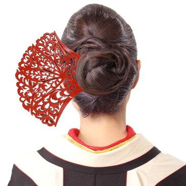バチ型簪 赤 唐草 透かし 特大 Bigサイズ かんざし 振袖 訪問着 髪飾り 4本足 日本製 フォーマル ヘアアクセサリー 色留袖 訪問着 小紋 着物