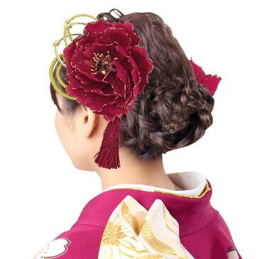 髪飾り 成人式 振袖 赤紫 金ラメ ふさ飾り 和花 小花 2点セット 卒業式 袴 髪留め フラワー 着物 浴衣 披露宴 結婚式 謝恩会