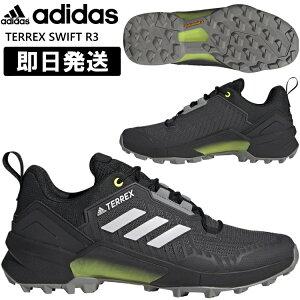 adidas アディダス トレッキングシューズ 登山靴 TERREX SWIFT R3 テレックス スウィフト R3 メンズ FW2777【沖縄配送不可】