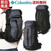 ColumbiaコロンビアリュックBurkeMountainBlue30LBackpackバークマウンテンブルー30リットルバックパック登山トレッキングPU8382【2020SS】