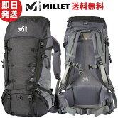 MILLETミレーリュックサースフェー30L+5ヘザー30リットル+5登山トレッキングMIS0691