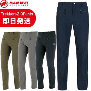 MAMMUT マムート パンツ Trekkers 2.0 Pants AF Men トレッカー 2.0 パンツ AF メンズ 登山 トレッキング 1021-00410【沖縄配送不可】