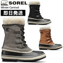 SOREL ソレル スノーブーツ レディース Winter Carnival ウィンターカーニバル NL3483【CPN】【沖縄配送不可】