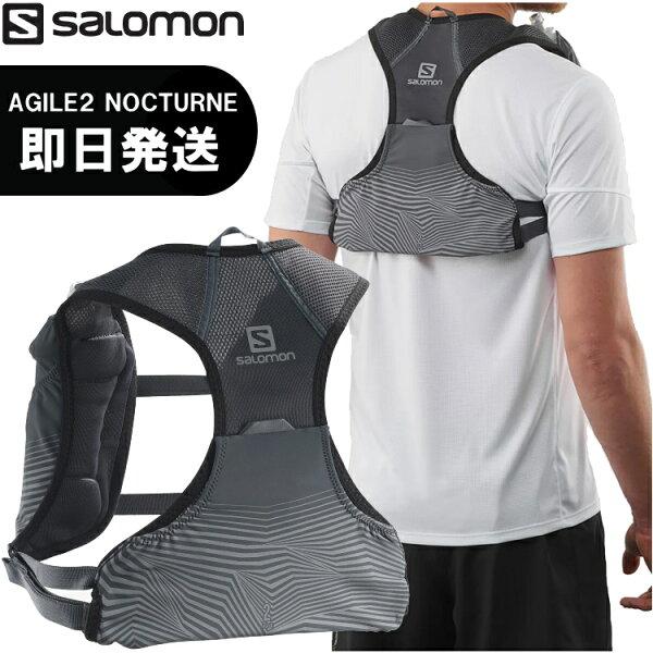 SALOMONサロモンリュックランニングバッグAGILENOCTURNE2SETアジャイルノクターン2SETトレイルランニングト