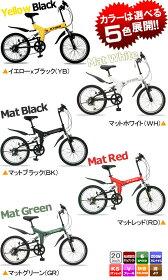 自転車じてんしゃ折りたたみ自転車折畳自転車折り畳み自転車マウンテンバイクMTBシティサイクルママチャリ街乗りサドル泥よけマッドガード