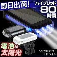 �ϥ��֥�åɥ����顼LED�饤��3��