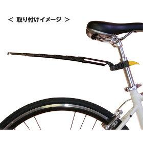 【FLINGER】スライド式リアフェンダーマッドガード後輪用泥よけSW-PS1R