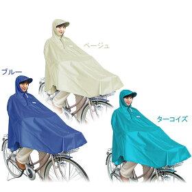 【MARUTO】自転車屋さんのポンチョ41【自転車の九蔵】