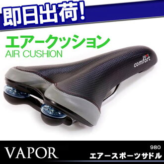 Sports type エアーコンフォート saddle for road bike for cross bikes mountain bikes for 31% off