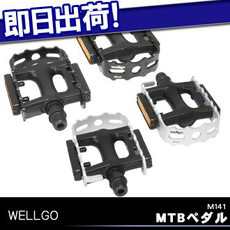 M141 MTB pedal 2 colors General bicycle road bike for bike folding bicycle mountain bikes for 18% off