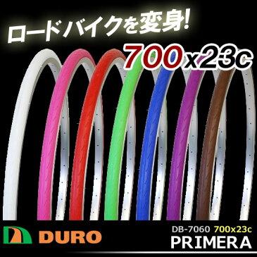 5,400円以上で送料無料 DURO 自転車タイヤ DB-7060 PRIMERA 700x23C 1本 ロードタイヤ タイヤのみ 700C 自転車 カラータイヤ ロードバイクにも クロスバイクにも じてんしゃ タイヤ 自転車の九蔵