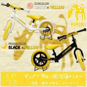 ADVENKIDSランチャリ子供用幼児用2歳〜5歳対象男の子女の子ペダルなし自転車ブレーキ付きランニングバイクジャパン公認(RBJ)KYUZOAVK-RC001