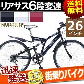 【MYPALLAS】マイパラスM-6506段変速