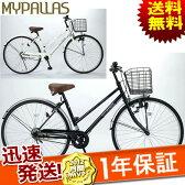 MYPALLAS マイパラス シティサイクル M-512 鍵 ライト カゴ 26インチ シティサイクル ママチャリ 軽快車 自転車 じてんしゃ 通勤 通学 メンズ レディース じてんしゃの安心通販 自転車の九蔵