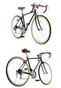 【送料無料】ロードバイク自転車700CRaychellレイチェルRD-7021Rシマノ21段変速付きスチールフレームロードバイク700C[約27インチ]スポーツ自転車ツーリング【自転車の九蔵】【じてんしゃの安心通販】【RCP】