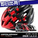 自転車用 自転車 サイクル ヘルメット 激安 軽量 安全 メット サイクリングに最適 通勤 通学 大...