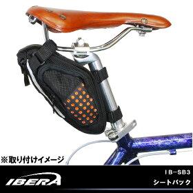 【IBERA】IB-SB3シートパック