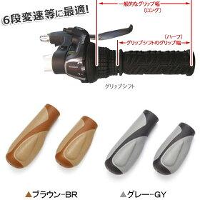 【OGK】AG-022エアグリップロング・ハーフ
