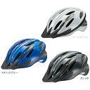 送料無料 OGK KABUTO サイクルヘルメット WR-L...