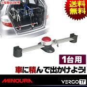 ミノウラ サイクル アタッチメント 軽自動車 キャリア