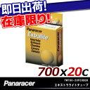 Ac-gf000403-1so