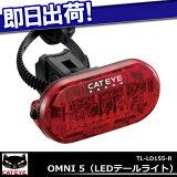 5,400円以上で送料無料 OMNI 5[LEDテールライト] CATEYE TL-LD155-R LEDライト3モード 自転車リアライトレッドバックライトテールライトリア用点灯点滅ロードバイクにもマウンテンバイクにも 自転車の九蔵