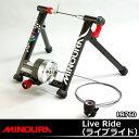 自転車トレーナー MINOURA 箕浦 ミノウラ LR760 Live Ride ライブライド送料無料 自転車トレー...