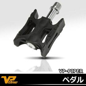 ペダルVP-PIPER自転車用ペダル自転車フラットペダルじてんしゃロードバイクにもマウンテンバイクにも左右ペアブラック/ホワイト/レッド/