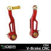 送料無料 V-BrakeCNC RIDEA CSV ショートアーム 前後兼用 ベアリング使用 自転車用Vブレーキ本体強力ロードバイクにもクロスバイクにもマウンテンバイクにもメンテナンスブレーキ交換 じてんしゃの安心通販 自転車の九蔵